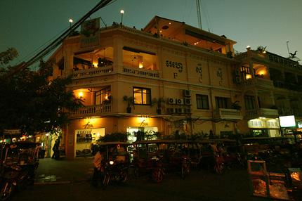 Phnom Penh FCC