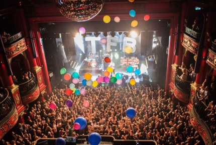18 of the best live music venues in London