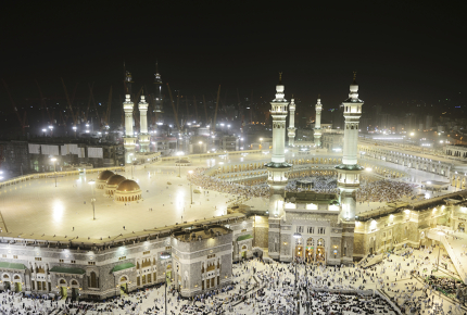 The sacred Masjid al-Haram mosque in Mecca