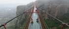 Feeling intrepid? China's new glass bridge sways with the wind