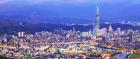 The glittering skyline of Taipei
