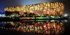 Visit Beijing's stunning Olympic stadium