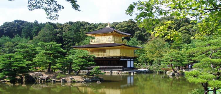 Kinkaku-ji or Golden Pavilion, Kyoto, Japan
