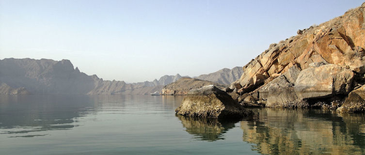 Oman Travel Guide and Travel Information