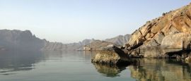 Oman's mountainous coast