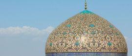 Sheikh Lotf Allah Mosque, Iran