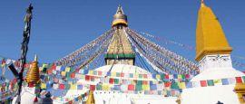Stupa, Nepal