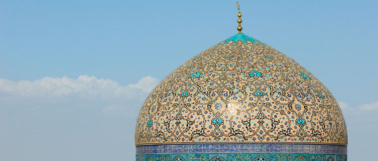 Iran Travel Guide and Travel Information