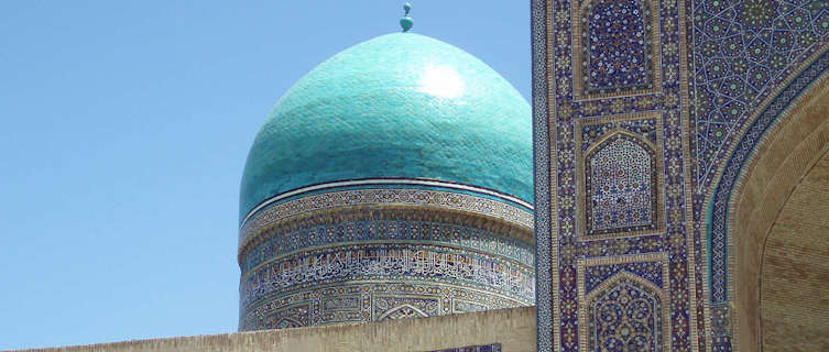 Uzbekistan Travel Guide and Travel Information