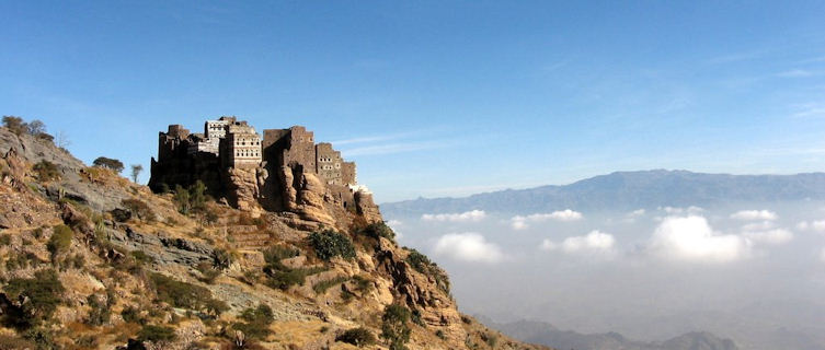 Yemen Travel Guide and Travel Information